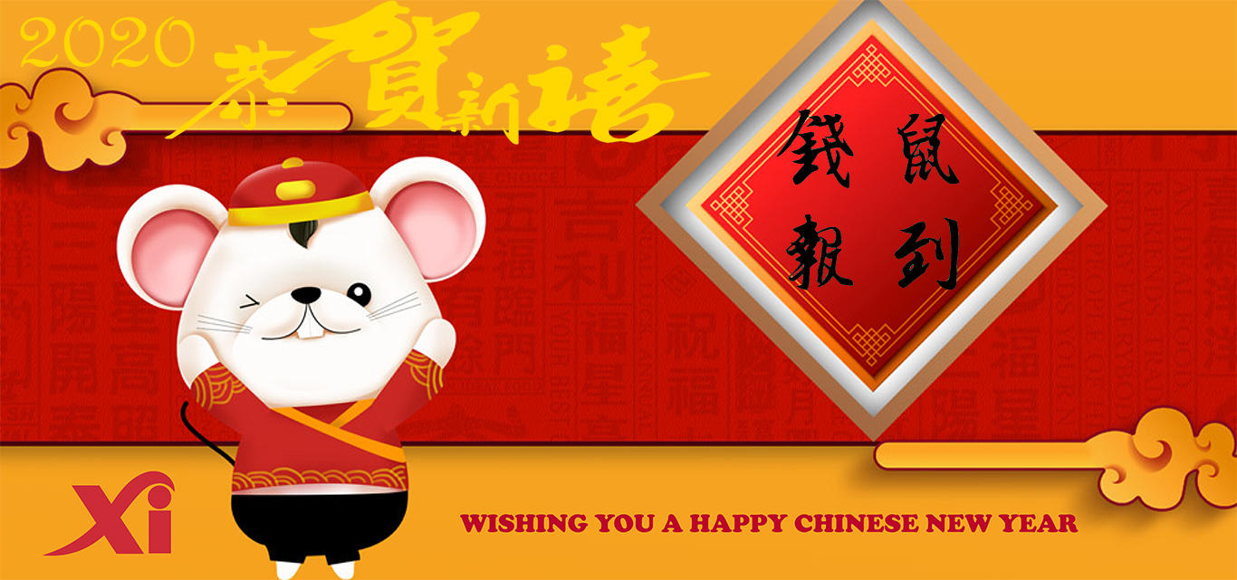 Wish You A Happy Chinese New Year